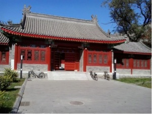 Peking University's new History Department, built in a traditional style