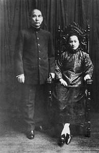 Sun Yat Sen and wife