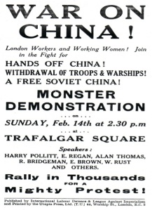 Public Demonstration against the Manchurian Crisis: Anti-Imperialism in London 1932. Source: RGASPI 495/100/875, 47