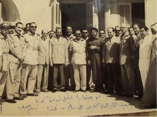 "Text reads ""With Guevara, hero of the Cuban Revolution. Mansion of the Governor General, Lieutenant General Ahmad Salim. Gaza, 1959."""