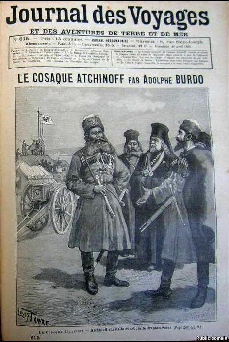 cossack colony