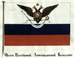 Flag of the Russian-American Company, 1835.