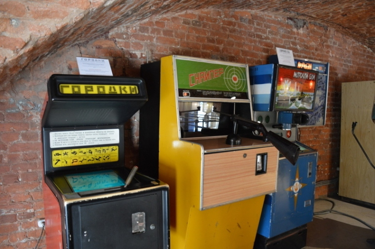 Soviet Arcades