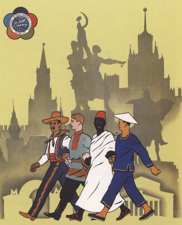 This poster from 1957, shows a multicultural group exploring Moscow sights. Photograph: Wayland Rudd Archive/ Yevgeniy Fiks/Flint