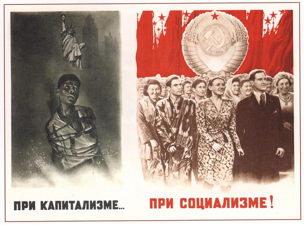 Soviet poster from 1948. The captions read 'Under capitalism' and 'Under socialism'. Photograph: Wayland Rudd Archive/Yevgeniy Fiks/Flint