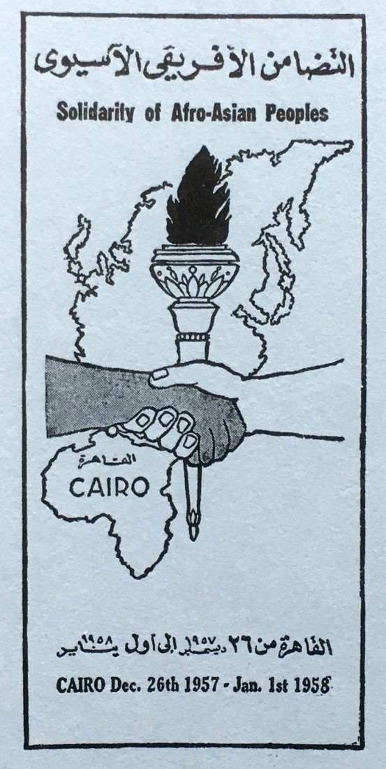 Pamphlet with analysis of the Cairo conference, by Homer A. Jack, 1958.