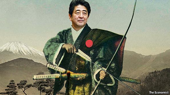 3-nippon-kaigi