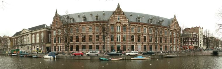 The Bushuis: Formerly the headquarters of the Dutch East India Company in Amsterdam. Today this building belongs to the Humanities Department of University of Amsterdam.